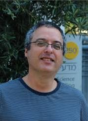 Picture of Prof. Kushilevitz Eyal