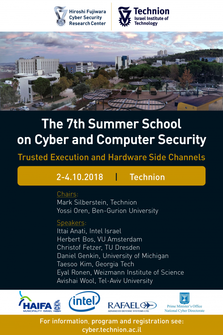 Registration is now Open – The 7th Technion Summer School on Cyber and Computer Security